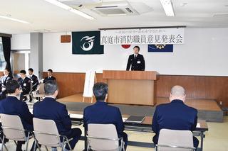 20180205_真庭市消防職員意見発表会.jpg