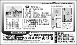 【ありき】.jpg