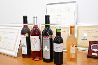 ひるぜんワイン受賞2.jpg