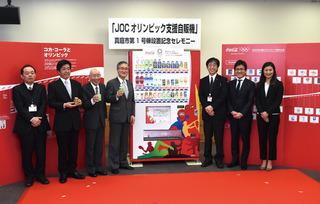 コカ・コーラ自販機設置.jpg