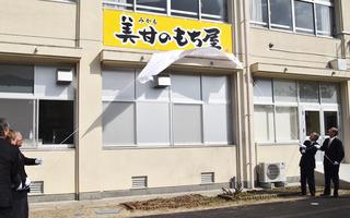 シェア工房美甘01.jpg