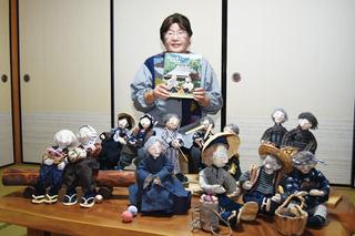三田さん_人形.jpg