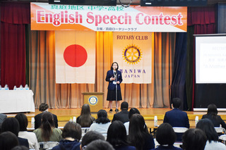 英語スピーチコンテスト.jpg