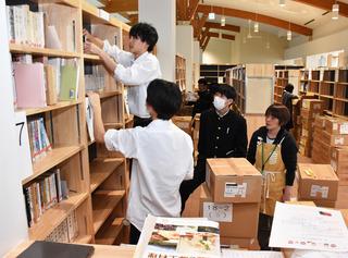 蒜山図書館.jpg