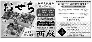 T西蔵2019.10.28_改_out.jpg